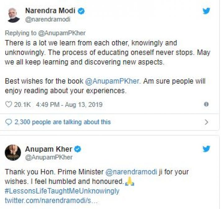 Anupam Kher gifted his autobiography to PM Modi, PM said,