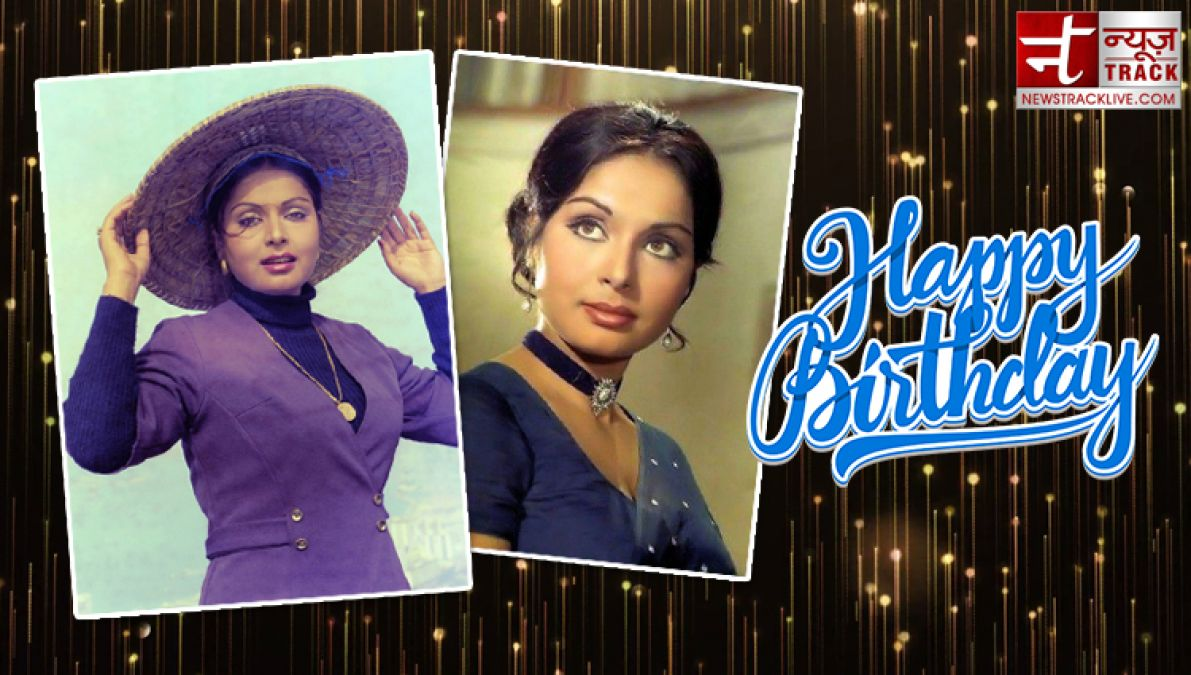 Birthday Special: When this Director Slapped Rakhi