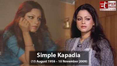 Birthday Special: Simple Kapadia, who flopped into films and became a designer, died as soon as...