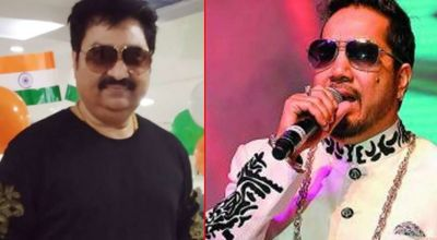 Kumar Sanu, speaking on Mika's performance in Pak, said, 'He made a big mistake'