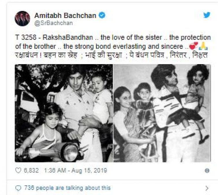 Amitabh shares an-old picture, as a child, it was Abhishek-Shweta's bonding!