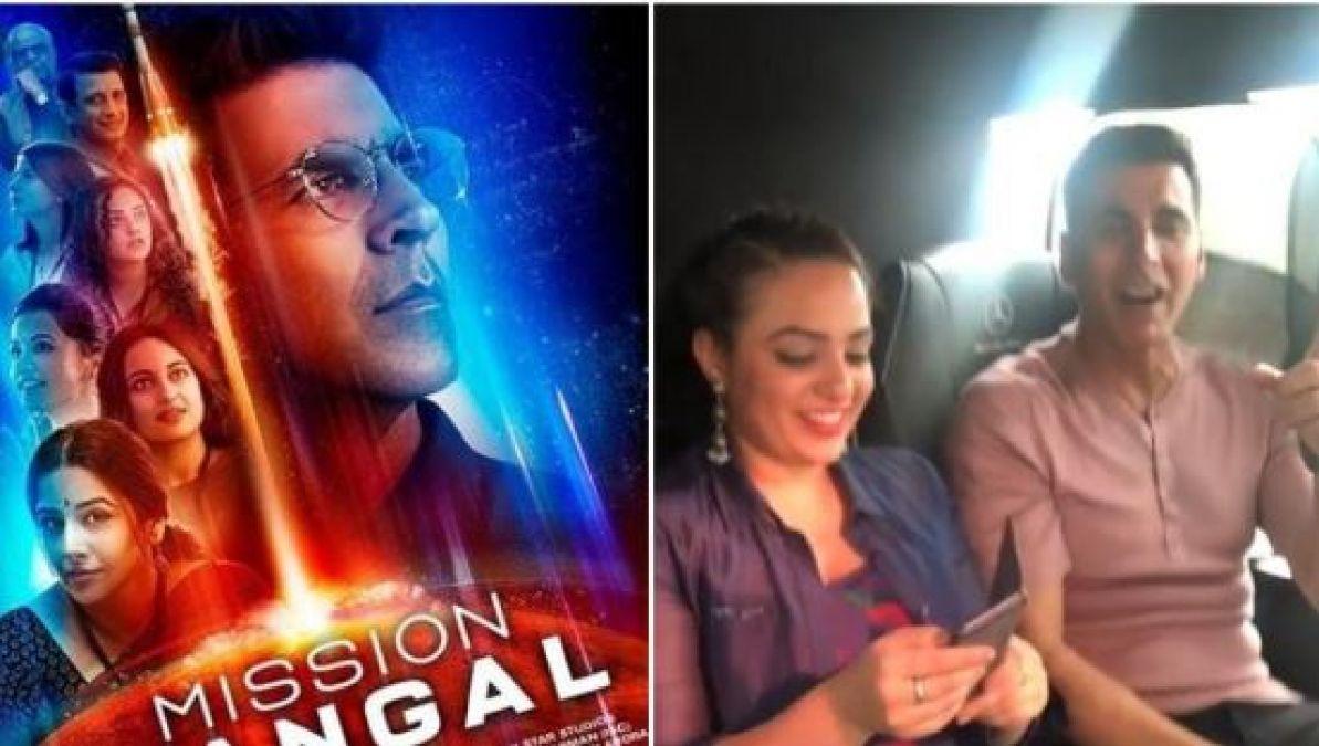 Mission Mangal Team Plays Antakshari, Watch the Video