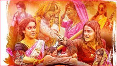 Pataakha Trailer Out : दो बहनों के बीच का युद्ध और सुनील ग्रोवर का मस्तीभरा अंदाज