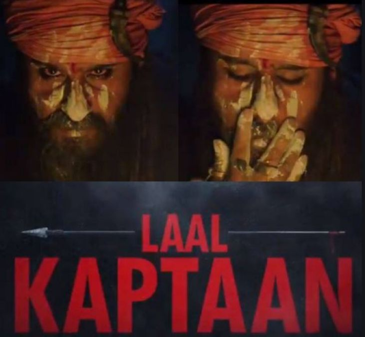 Laal Kaptaan: Makers give Saif a Birthday Gift, teaser of the film revealed!