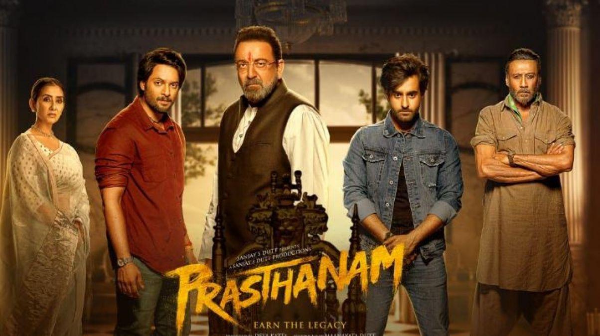 Prasthanam: Sanjay Dutt's family looks upset in the new poster!