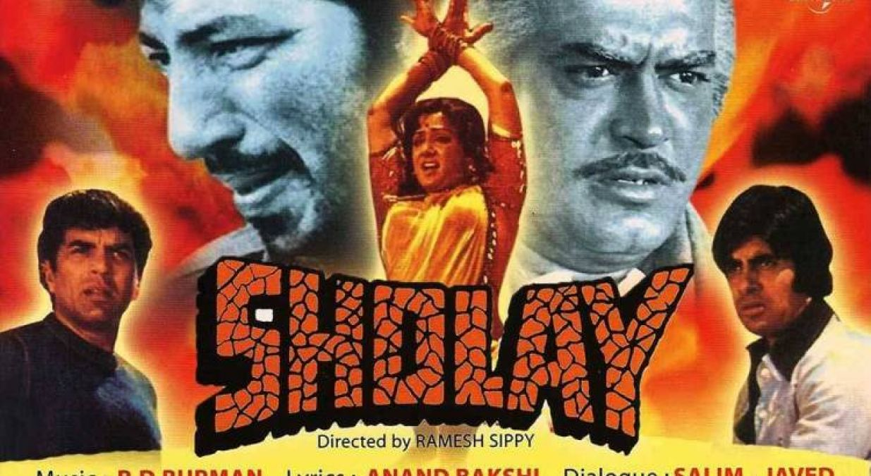 44 years ago' Sholay shook Bollywood, the director said - every generation gave love