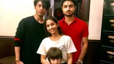 Without Sister Suhana, Shah Rukh's sons celebrated Raksha Bandhan, Alia shared photos!