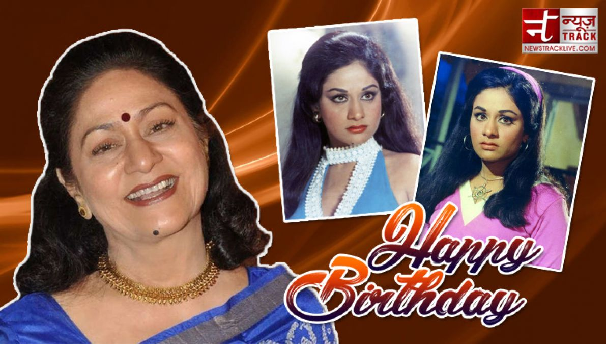 Birthday:  Dilip Kumar became a fan of this actress when she was just 9 years old!