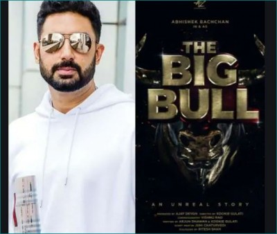 Actress Ileana D'Cruz's first look surfaced from 'The Big Bull'