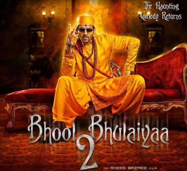 Kartik Aryan steps into Akshay Kumar shoes, Bhool Bhulaiyya 2 poster out