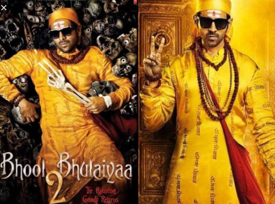 तीन लुक के बाद कार्तिक ने शेयर किया Bhool bhulaiyaa 2 का मोशन पोस्टर
