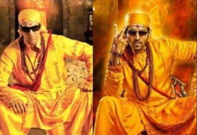 Fans do not like Karthik Aryan in Bhool Bhulaiya2; troll him fiercely!