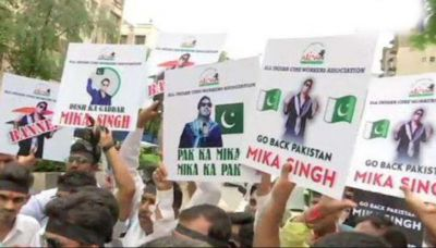 AICWA workers protest against Mika Singh