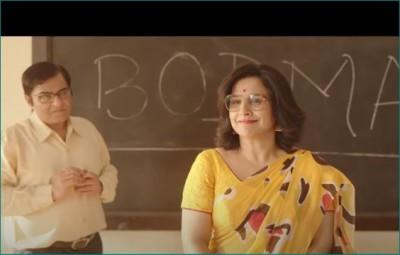 Deleted Scene of 'Shakuntala Devi' going viral