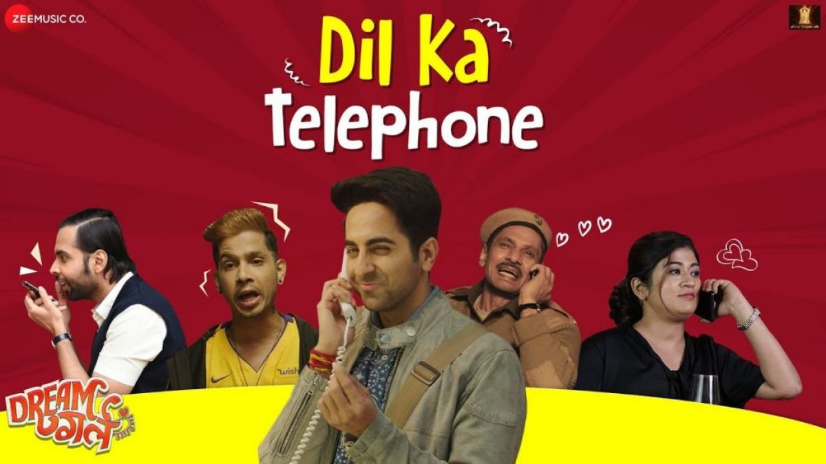 Dil Ka Telephone: New Song Of 'Dream Girl' Released, 'Puja' will call...
