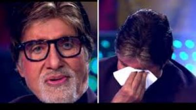Big B's this revelation landed his fans into trouble!
