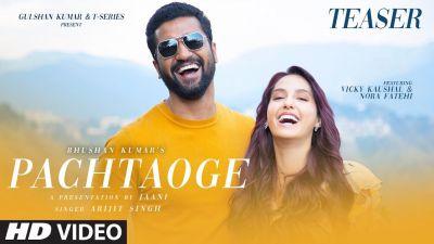 Pachtaoge : विक्की कौशल-नोरा फतेही के म्यूजिक एल्बम का टीज़र हुआ रिलीज़