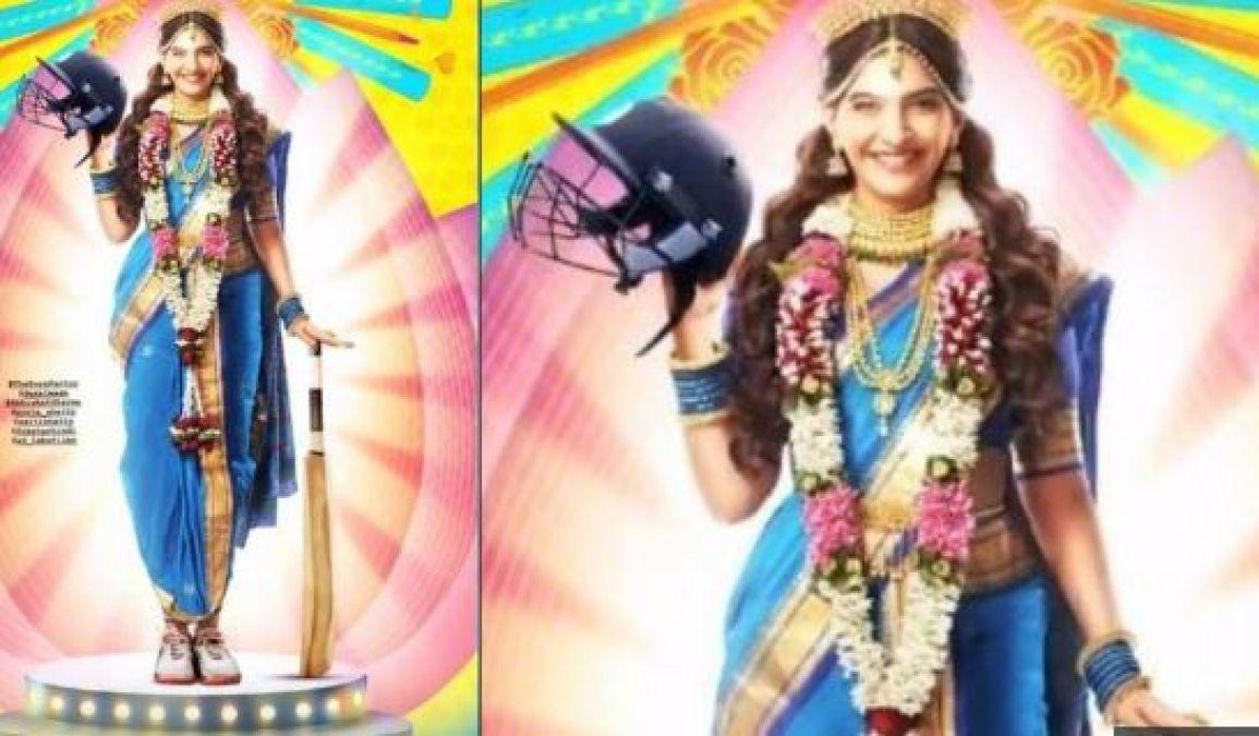The Zoya Factor : सोनम कपूर ने शेयर किया मोशन पोस्टर, ये है इंडिया का लकी चार्म
