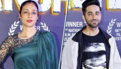 Success Party: Andhadhunn receives National Award, Radhika Apte was not included!
