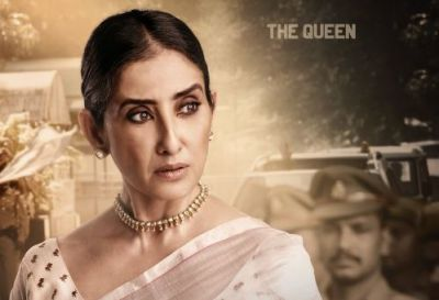 Prasthanam: Poster of 'The Queen' out, check it out here