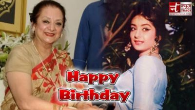 Birthday: This actress married Dilip Kumar, who was 22 years older than her; used to love this actor!