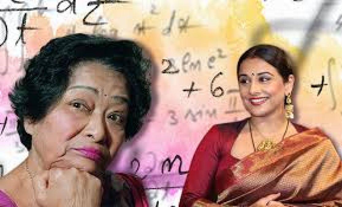 'मिशन मंगल' के बाद शकुंतला देवी की बायोपिक में नजर आएंगी विद्या बालन