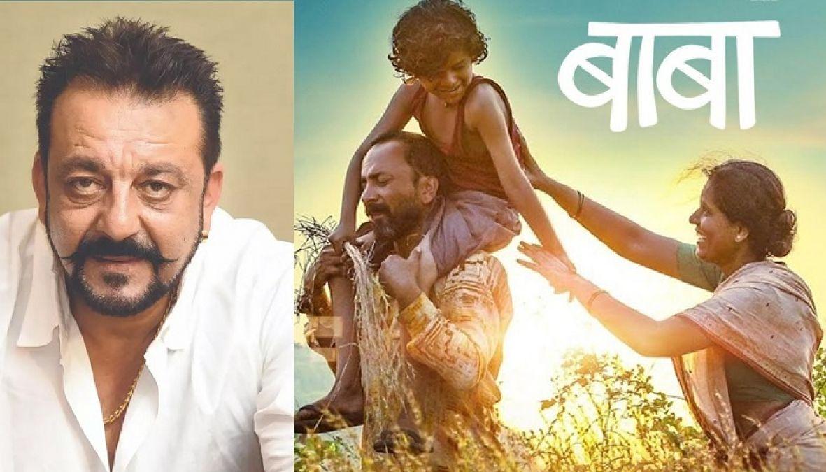 इस देश में भी हुई संजय दत्त की फिल्म 'बाबा' रिलीज़, ऐसी है कहानी