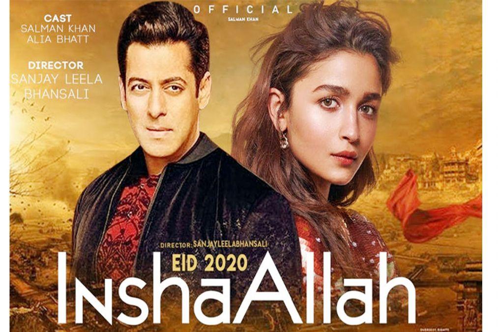 अगली ईद पर भाईजान नहीं कर रहे फिल्म रिलीज़, लेकिन कुछ और है सरप्राइज