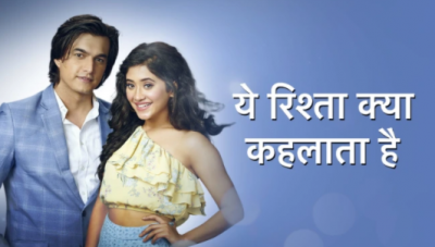 Corona at the set of 'YRKKH': Report of four crew members including three actors came positive