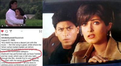 Shahrukh-Twinkle's Badshah completes 20 years, the actress shared her navel review!
