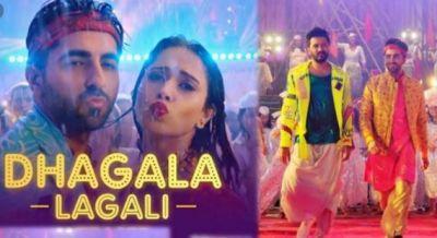 Dhagala Lagali Song : लो आ गया है Dream Girl का मराठी गाना, कमाल के दिखे एक्टर्स