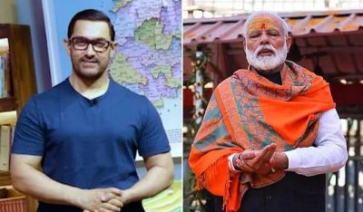 PM's reply on Aamir Khan's tweet, said- your words to other people...