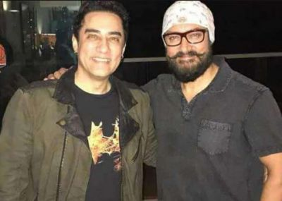 Aamir Khan's brother will also do the work of directing and acting in this film!