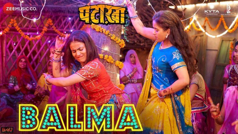 फर्स्ट सांग : 'बलमा' के लिए बहनों का दिखा जबर डांस