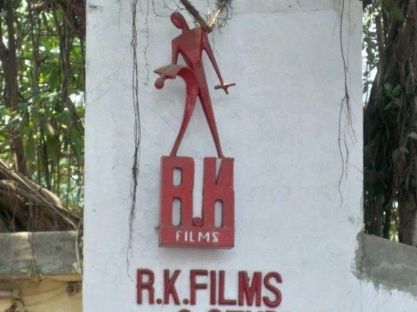 इस कीमत में बिक रहा है RK स्टूडियो