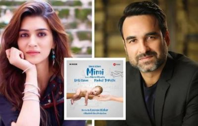 Mimi Poster: Kriti-Pankaj will again come together to make a splash on screens, See Poster!