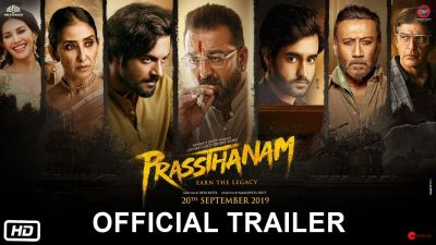Prasthanam Trailer: Sanjay Dutt's bombastic Trailer out, looks amazing!