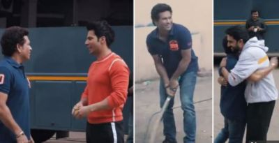 Video: Sachin Tendulkar played Gali cricket with Abhishek-Varun!