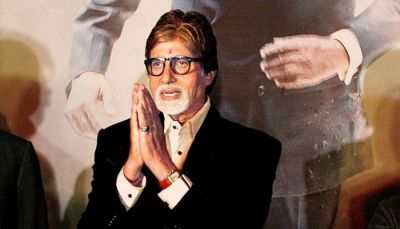 Amitabh apologized after sharing a photo, says 'I am sorry'