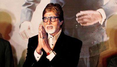 अमिताभ ने फोटो शेयर कर मांगी माफी, कहा मैं क्षमा प्रार्थी हूं इसलिए...