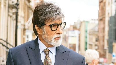 Amitabh Bachchan is not even aware that a waterfall is made in his name!