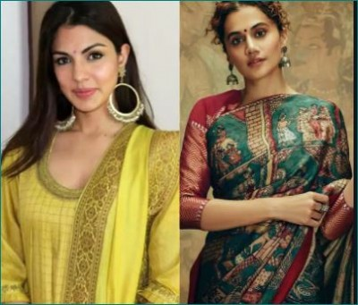 Taapsee Pannu came in support of Rhea; said this by tweeting