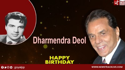 Birthday Special: When Dharmendra used to live in a small room, know about his interesting life