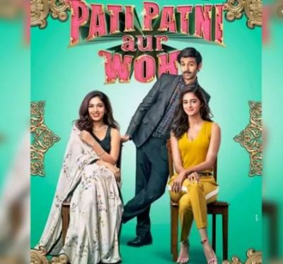 Bhumi Pednekar responds to the bold dialogue of 'Pati, Patni Aur Woh'