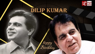 Birthday: Know struggle journey of Dilip Kumar