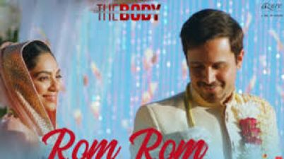 Emraan Hashmi seen romancing in song of his upcoming film 'The Body'