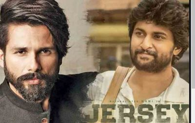 Shooting of film 'Jersey' postpone due to Shahid's bad health