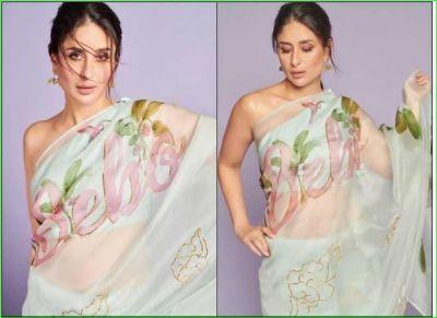 Kareena Kapoor Khan spotted in 'BEBO' sari, fans go crazy