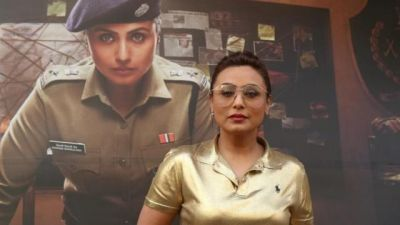 Box office collection: Rani Mukherjee's Mardaani 2 earns this much on its first day