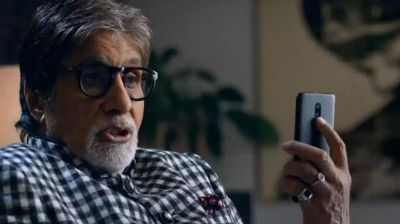 अमिताभ का फ़ोन हुआ खराब, ट्वीटर के जरिए फैंस से मांगी मदद